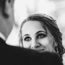 Wedding photographer Sofya Denisyuk (ChiliStudio). Photo of 08.05.2017