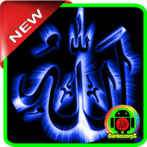 Download Kaligrafi Allah Wallpaper Hd Apk Latest Version 1 0