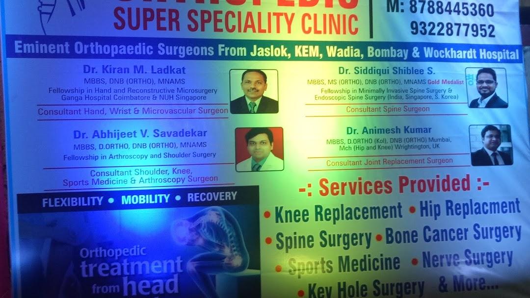 Kinesis Orthopedic Super Speciality Clinic (Orthopedic