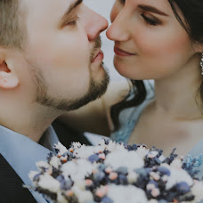 Wedding photographer Darya Bulycheva (Bulycheva). Photo of 01.02.2018