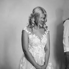 Wedding photographer Vera Scherbakova (verusha). Photo of 29.09.2018