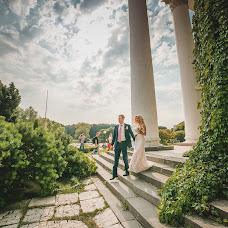 Wedding photographer Artem Toloknov (ArtolPhoto). Photo of 03.11.2017