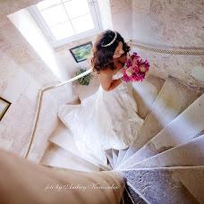 Wedding photographer Andrey Konovalov (weddingrus). Photo of 03.09.2014