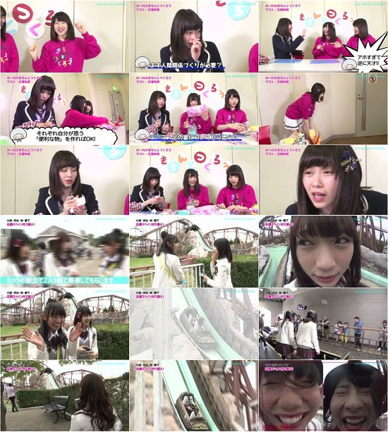 (TV-Variety)(720p) YNN [NMB48チャンネル] Collection 160517 160520