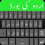 Urdu Language Keyboard