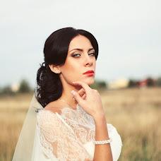 Wedding photographer Kristina Pavlova (Kristabiel). Photo of 11.02.2017