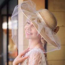 Wedding photographer Katerina Konovalova (konovalovaphoto). Photo of 22.05.2017