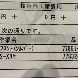 アルトワークス CR22S RS  Xのカスタム事例画像 ryo.86.22.さんの2020年03月08日21:24の投稿
