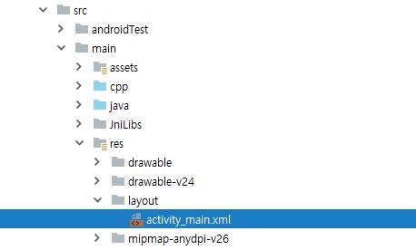 DLib를 사용하여 Android에서 얼굴 검출(Face Landmarks