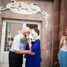 Wedding photographer Ekaterina Verizhnikova (AlisaSelezneva). Photo of 17.07.2017