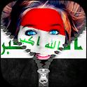Iraq Zipper Lock icon