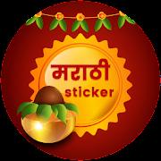 Top Marathi Stickers - WAStickerApps