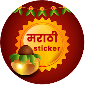 Top Marathi Stickers - WAStickerApps