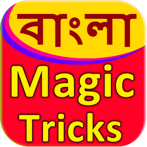 Bangla magic tricks - Apps on Google Play