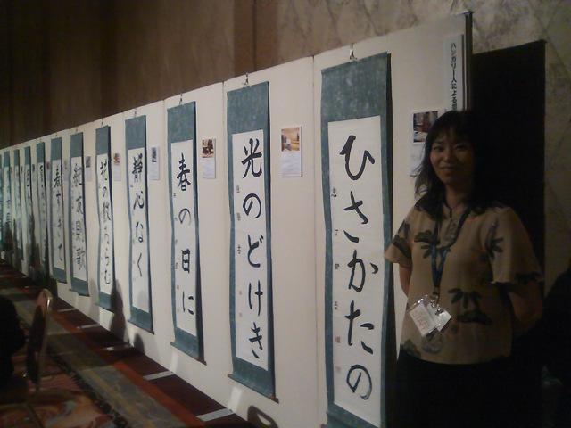 Photo: Takahashi Tenin sensei és a Hangari Shorakukai kiállítása Tokióban 2009. szeptemberében