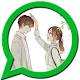 Sticker Couple Story Packs for PC-Windows 7,8,10 and Mac