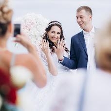 Wedding photographer Katerina Pichukova (Pichukova). Photo of 29.07.2017