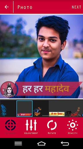 Shiva DP Maker : Mahakal Shiva Status 2018 for PC
