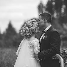 Wedding photographer Anna Chugunova (anchoys). Photo of 22.07.2018