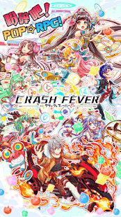 How to hack Crash Fever:色珠消除RPG遊戲 for android free