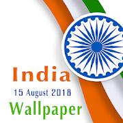 15 August Wallpaper