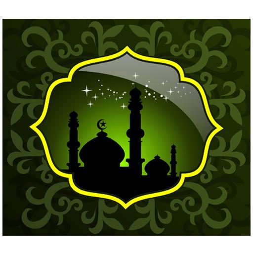 أجمـل أقوال الإمام الشافعي