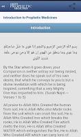 Screenshot of الطب النبوي Prophet Medicine