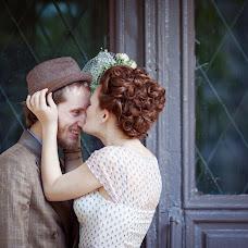 Wedding photographer Darya Drozhzhina (DariDro). Photo of 18.07.2015