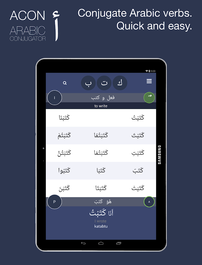 ACON Arabic Verb Conjugator- screenshot