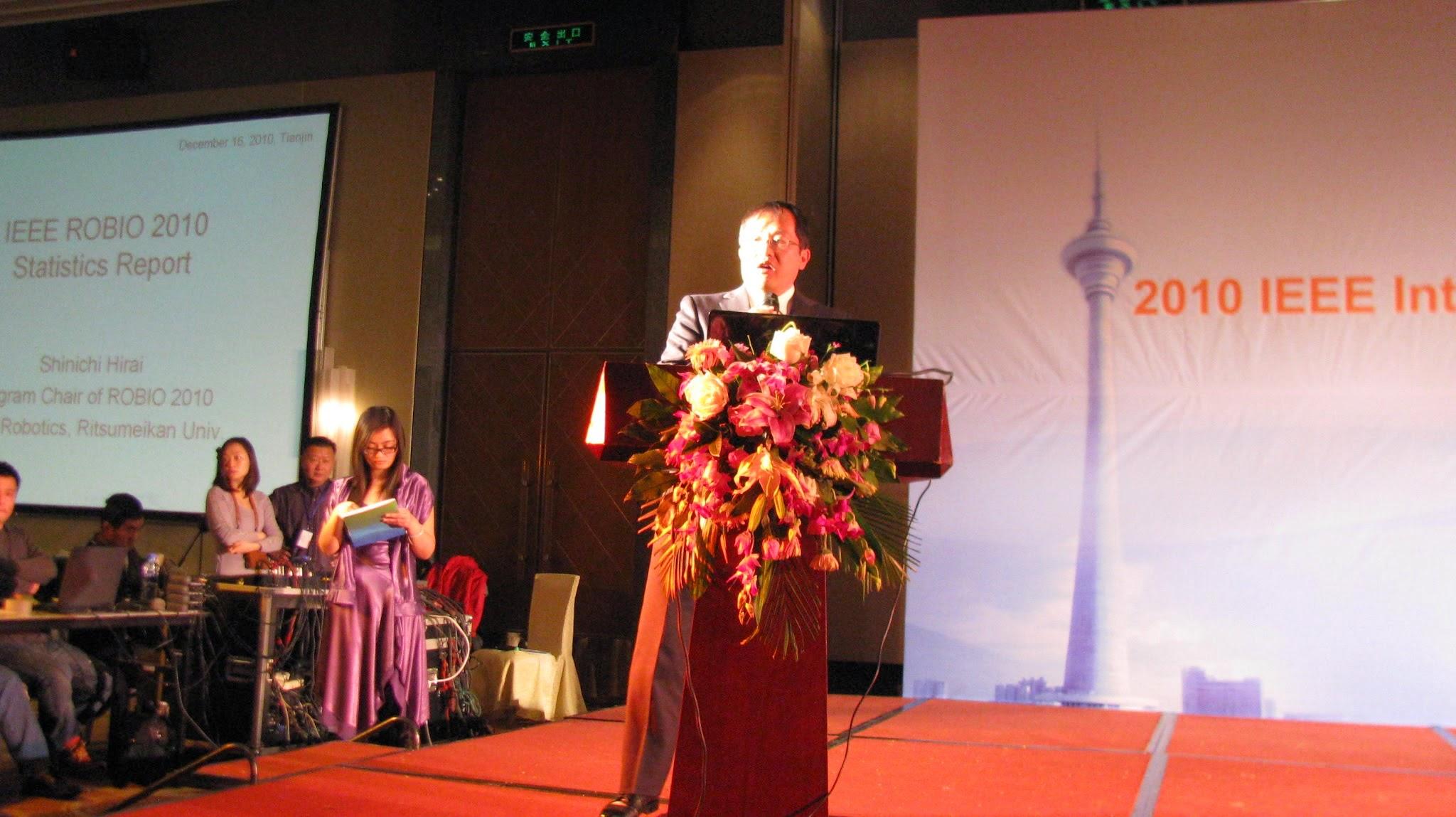 Photo: award ceremony (Dec. 16, Thurs.)