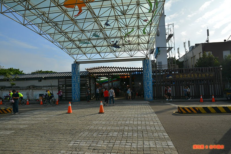 梧棲觀光漁港漁貨銷售中心