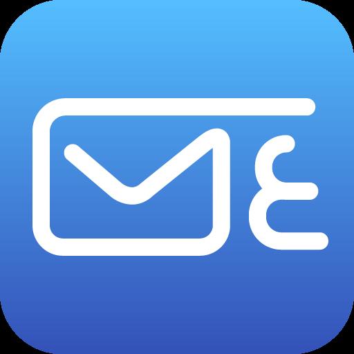 通讯のExchangeメールの電子メール、受信トレイ LOGO-記事Game