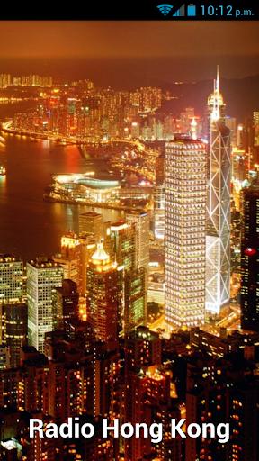 ラジオ香港