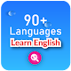 Download Language Translator App - Translator 2020 For PC Windows and Mac