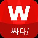 위메프 - 싸다 icon