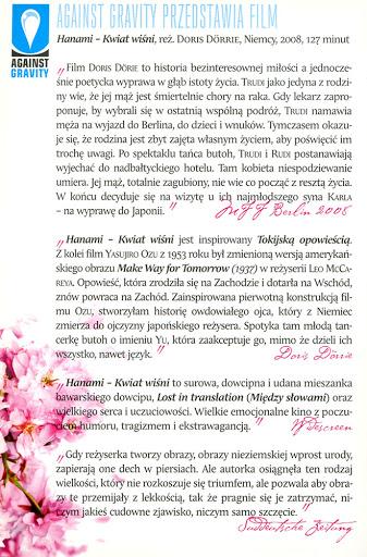 Tył ulotki filmu 'Hanami - Kwiat Wiśni'
