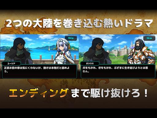 u9b54u5927u9678u306eu50adu5175u738bu3010u3084u308au8fbcu307fu7cfbu30bfu30efu30fcu30c7u30a3u30d5u30a7u30f3u30b9RPGu3011  screenshots 18