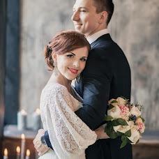 Wedding photographer Aleksandra Savenkova (Fotocapriz). Photo of 22.09.2016