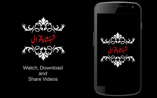 Shahenshah-e-Qawwali