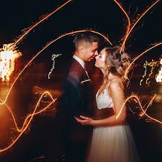 Wedding photographer Lyubov Konakova (LyubovKonakova). Photo of 16.01.2018