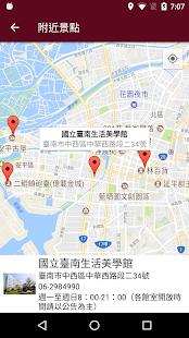 心悅行銷科技有限公司 - náhled