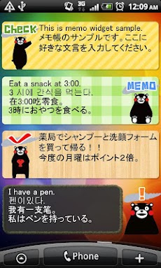 くまモンのメモ帳ウィジェット・完全版のおすすめ画像1