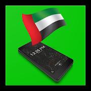 Mobile Phones in Dubai