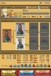Mercenaries Saga2- screenshot thumbnail
