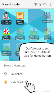 Kid's Shell - Safe Kid Launcher - parental control - AppRecs