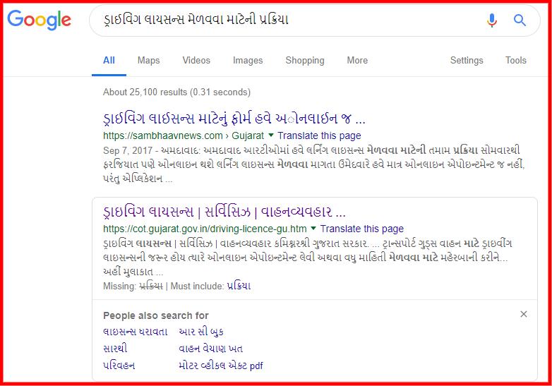 screenshot-www.google.co.in-2019.06.06-06-24-25.png