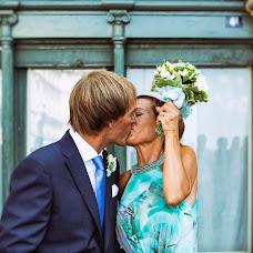 Wedding photographer Christian Milotic (milotic). Photo of 29.11.2018