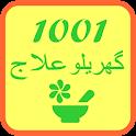 Gharelu Ilaj Urdu icon