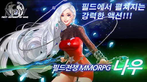 나우(NOW) : REMEET  captures d'écran 2