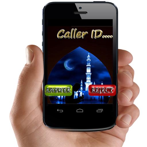 Ramadan Caller ID